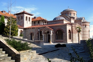 Ιερό Κελλί Αγίου Νικολάου «Μπουραζέρη»: Εξομολογείσθε τω Κυρίω