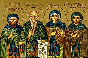 Βίος του Οσίου και Θεοφόρου Πατρός ημών Ξενοφώντος Σαββαΐτου και της Συνοδείας αυτού
