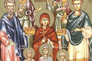 Άγιοι Κύρος και Ιωάννης οι Ανάργυροι και η Αγία Αθανασία με τις τρεις θυγατέρες της Θεοδότη, Θεοκτίστη και Ευδοξία