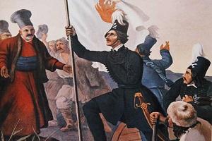 """Χρονολόγιο της Ελληνικής Επανάστασης του 1821 – """"Μάχου υπέρ Πίστεως και Πατρίδος"""": Η επαναστατική προκήρυξη του Αλέξανδρου Υψηλάντη"""