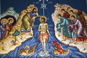 Γέρων Γεώργιος Καψάνης: Εις την εορτήν των Θεοφανείων