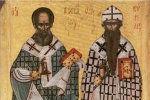 Απολυτίκιο των εν αγίοις Πατέρων ημών Αθανασίου και Κυρίλλου, Πατριαρχών Αλεξανδρείας -18 Ιανουαρίου