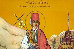 Αγ. Νεομάρτυς Γεώργιος ο εν Ιωαννίνοις