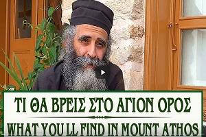 Γέρων Φιλήμων: Τι θα βρεις στο Άγιον Όρος