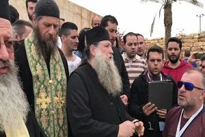 H Ενωμένη Ρωμηοσύνη στον Ιορδάνη ποταμό - Φεβρουάριος 2018