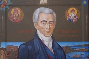 Ο πρώτος Κυβερνήτης του νεοελληνικού κράτους Ιωάννης Καποδίστριας