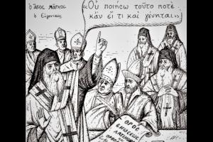 Ἃγιος Μᾶρκος ὁ Εὐγενικός. Ὁ Στῦλος τῆς Ὁρθοδοξίας στὴν Ψευδοσύνοδο τῆς Φερράρας-Φλωρεντίας 1438-9