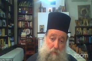 Ψηφιακό Αρχονταρίκι: Ομιλία με τον Γέροντα Δωρόθεο