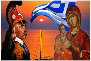 Αυτά τα λόγια του Κολοκοτρώνη προς τον Ιμπραήμ, πρέπει να αποτελούν φάρο για τους Έλληνες