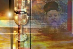π. Θεμιστοκλής Χριστοδούλου: Η δύναμη της Θείας Κοινωνίας.