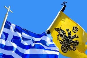 Μητροπολίτης Κερκύρας: «Σήμερα τα είδωλα έρχονται μέσα από τα ΜΜΕ, τους νόμους, αλλά και τις προσταγές της Νέας Εποχής, της Νέας Τάξης Πραγμάτων»