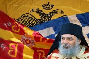 Γέρων Γεώργιος Καψάνης: Καιρός αγώνος, ομολογίας και μαρτυρίας ό,τι και αν μας στοιχίσει!