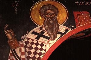 Άγιος Ταράσιος Αρχιεπίσκοπος Κωνσταντινούπολης
