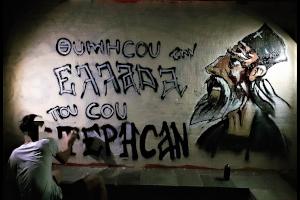 «Εύρυτος»: Ο νεαρός καλλιτέχνης που ζωγραφίζει τοίχους της Αθήνας με τους Ήρωες του 1821!