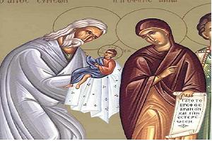 Δίκαιος Συμεών ο Θεοδόχος και Άννα η Προφήτιδα