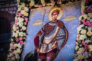 Η Εορτή του Αγίου Δημητρίου στη Θεσσαλονίκη και αποκατάσταση της αλήθειας