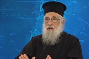 Διαδικτυακή ομιλία της Ενωμένης Ρωμηοσύνης με τον π. Στυλιανό Καρπαθίου
