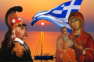 «Έχουμε ταυτίσει τον Ευαγγελισμό, δηλ. τα καλά μαντάτα ότι ήρθε ο Απελευθερωτής του κόσμου, με τα καλά μαντάτα ότι οι Έλληνες πιάσανε τα ντουφέκια για να ελευθερώσουν τον τόπο»