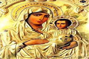 Ι.Μ. Ιβήρων: Την ωραιότητα της παρθενίας Σου (Ήχος Γ΄)