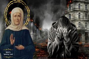 Αγία Ματρώνα: Θα σας βάλουν μπροστά τον Σταυρό και δίπλα το ψωμί, και θα σας πουν: διαλέξτε...