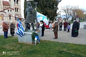 Εκδήλωση της ΕΡΩ στην Βέροια για τον εορτασμό των 200 χρόνων από την Επανάσταση του 1821 (ΦΩΤΟ)