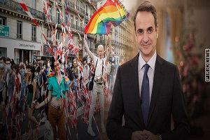 Κ.Μητσοτάκης: Φτιάχνει εθνική επιτροπή για τους ΛΟΑΤΚΙ - «Θα καταπολεμήσει τον ρατσισμό & τη μισαλλοδοξία»