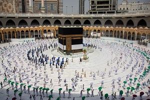 Σαουδική Αραβία: Απαραίτητος ο εμβολιασμός για τη συμμετοχή στο φετινό προσκύνημα των μωαμεθανών στη Μέκκα