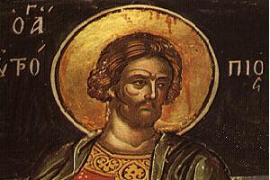 Άγιοι Ευτρόπιος, Κλεόνικος και Βασιλίσκος