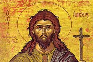 Όσιος Αλέξιος ο άνθρωπος του Θεού
