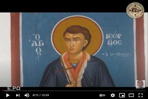 Βίος Αγίου Γεωργίου εκ Ραψάνης (Video)