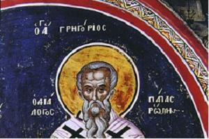 Αγ. Γρηγόριος ο Μέγας: Ο Ταπεινός Πάπας της Ρώμης