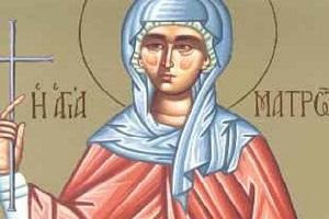 Αγ. Μάρτυς Ματρώνα της Θεσσαλονίκης