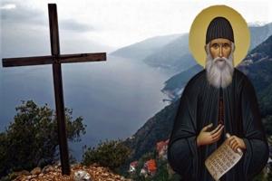 Όσιος Παΐσιος: «Η Ορθόδοξος Εκκλησία μας δεν έχει καμμίαν έλλειψιν. Η μόνη έλλειψις, που παρουσιάζεται, είναι η έλλειψις σοβαρών Ιεραρχών και Ποιμένων με Πατερικές αρχές»