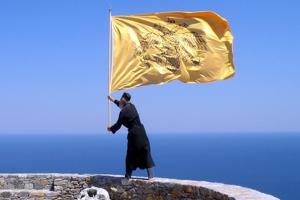 Κερκύρας Νεκτάριος: «Χάσαμε την ελευθερία μας διά της Νέας Τάξης Πραγμάτων. Μην παραμένετε παραδομένοι στην πνευματική υποδούλωση. Αφυπνιστείτε, αντισταθείτε!»