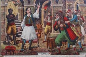 Η ιστορία του Κατσαντώνη
