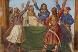 «Τα Συνταγματικά κείμενα της Επανάστασης του '21. Η πολιτική σκέψη επιστρέφει στην Πατρίδα της την Ελλάδα»
