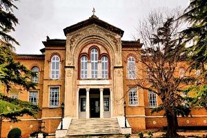 Άγιος Πορφύριος: «Ο Θεός επέτρεψε να κλείσει η Θεολογική Σχολή της Χάλκης γιατί ενώ οι μαθητές εκεί διδασκόντουσαν τους Αγίους Πατέρες εσείς τους στέλνατε στην Δύση»