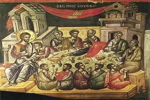 Άγιον Όρος: Ότε οι ένδοξοι Μαθηταί, Ήχος πλ. Δ΄ - Και νυν Αποστίχων Μ. Πέμπτης, Ήχος πλ. Α΄