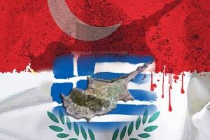 Καθηγητής Γιαλλουρίδης: «Δεν μπορούμε να συζητούμε το Κυπριακό σε συνθήκες κατοχής»