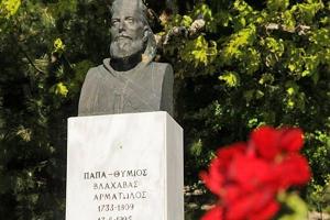 Παπά Θύμιος Βλαχάβας: Ο Επαναστάτης και μάρτυρας