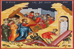 Βυζαντινή Χορωδία ''Μελωδούντες'': Απολυτίκιον, Σάββατον του Λαζάρου (Ήχος Α΄)