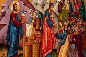 1ον Ε΄. Κυριακή των Νηστειών - «Ὁ Υἱός τοῦ ἀνθρώπου, οὐκ ἦλθε διακονηθῆναι, ἀλλά διακονῆσαι»
