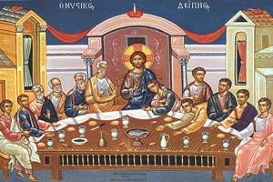 Συνοδοιπόροι του Θείου Πάθους  - Θεολογικό σχόλιο στο περιεχόμενο και τα νοήματα της Μεγάλης Πέμπτης
