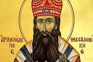 Αγ. Θεωνάς Αρχιεπίσκοπος Θεσσαλονίκης