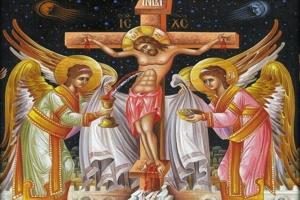 Ο Εσταυρωμένος Χριστός και η Εκκλησία Του