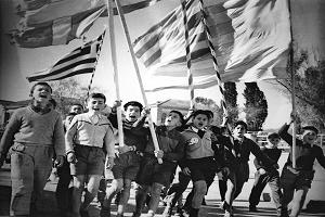 Επί τω αυτώ: Ο Αγώνας της ΕΟΚΑ (1955-59)