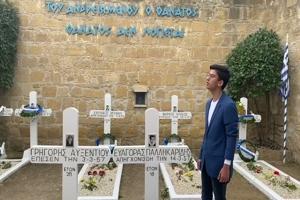 Του Βαγορή - Φυλακισμένα Μνήματα