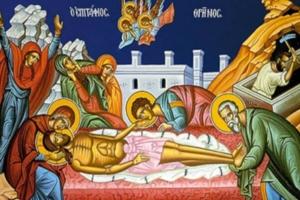 Συνοδοιπόροι του Θείου Πάθους  - Εισαγωγικό σχόλιο στην Αγία και Μεγάλη Εβδομάδα