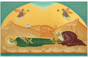 Αγίου Παισίου Αγιορείτου - Η μετάνοια για τον αγωνιζόμενο είναι ένα εργόχειρο που δεν τελειώνει ποτέ.