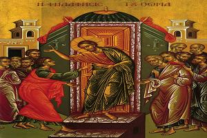 Μουσικά Κείμενα (Κυριακή του Αντίπασχα, Του Θωμά) Χριστός Ανέστη, Ήχος πλ. Α΄ - Σέ τήν φαεινήν λαμπάδα, Ήχος Α΄